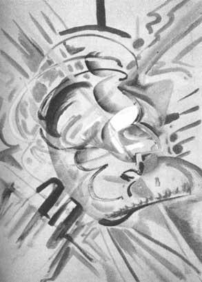 Рисунки под LSD