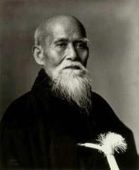 Морихэй Уэсиба