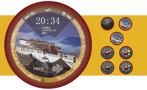 Концепт телефона для тибетских монахов