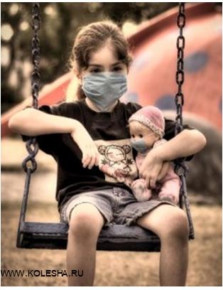 Болезнь как профанация здоровья