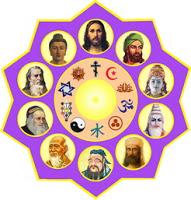 Лидеры разных духовных общин сядут за один стол