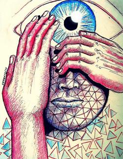 Убирать все мысли