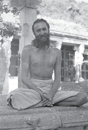 Свами Раманагири