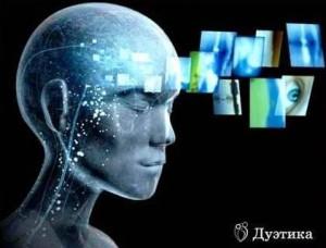 6 ступеней расширения сознания