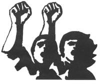 Протесты и твое внутреннее солнце