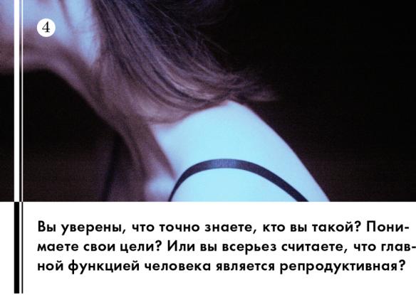Для чего нужно одиночество?