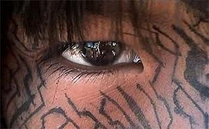Шипибо - мистики амазонской сельвы